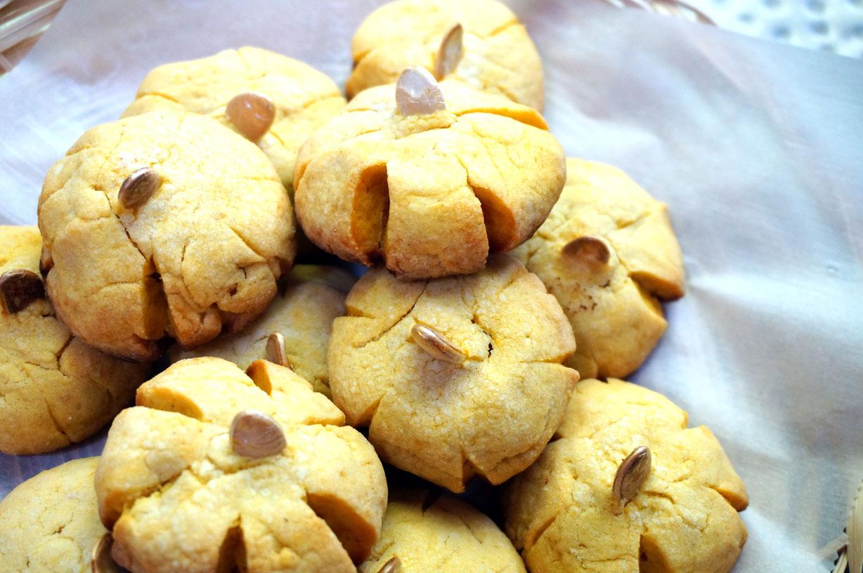 Kabocha Cookies